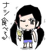 ガリガリくんナシ味たべます
