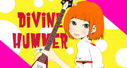 divine hummer