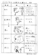 絵コンテ 4-3
