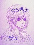 【落書き】 96ちゃん