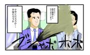 東京発新幹線ひかり55号のメントスコーラ