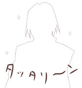 \タッタリ~ン/