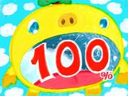 ☂☆静画100枚目記念☆・宇宙クジラちゃん×湿度100%☂