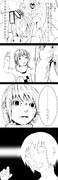 うろ♂×窓 漫画11