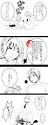 うろ♂×窓 漫画12