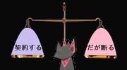 阪本さんの運命の選択