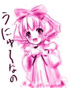 ラクガキ雛苺
