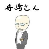 【ドリクリぷらす】寺崎さん