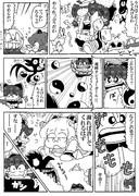 ハクレーレイムさん・地霊殿編[24]