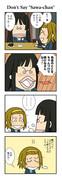 """けいおンち Don't Say """"Sawa-chan"""""""