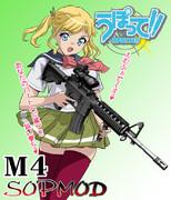 うぽって!! M4(えむふぉ