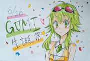 2012GUMI生誕祭!!