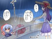 雨女襲来( ಠ_ಠ)