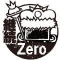 "継続""Zero""Lv1"