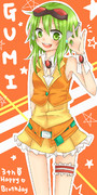 Happy Birthday! GUMI ♥