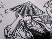 【底辺の僕が墨画でBLEACH京楽春水を一筆書きしてみた】