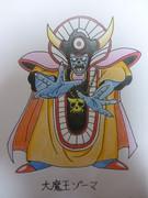 [リクエストされたものを本気で描くシリーズ その1]大魔王ゾーマ