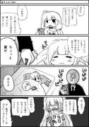 杏ちゃんとSiri