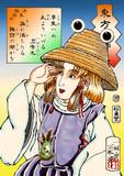 【浮世絵】東方六神歌/洩矢 諏訪子【東方】