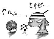 キノコ冒険記その2