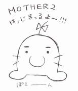 支援の絵(σ・∀・)σ