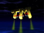 TM NETWORK「Incubation Period」イメージ風の宇宙船