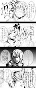 うろ♂×窓 漫画13