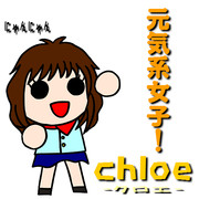 リスナーさんサムネ・3【chloe】