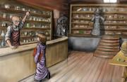魔法用具店