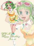 Happy Birthday to GUMI