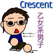 リスナーさんサムネ・7【Crescent】