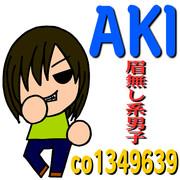 リスナーさんサムネ・8【AKI】