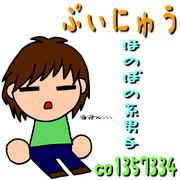 リスナーさんサムネ・9【ぷいにゅう】