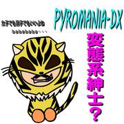 リスナーさんサムネ・12【PYROMANIA-DX】
