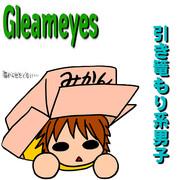 リスナーさんサムネ・13【Gleameyes】