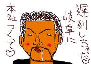 がんばれゴエモン39