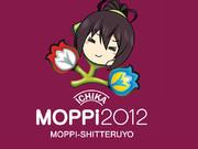Euro2012風モッピー