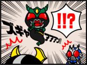 次回より新番組「仮面ライダーギルス」をお楽しみに!