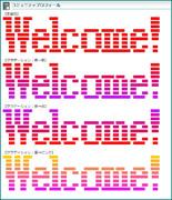 【デカ文字素材】Welcome!  -赤系