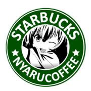 スターバックスニャルコーヒー