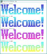 【デカ文字素材】Welcome!  -青系
