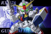 【132】ガンダムMk-Ⅱ(エゥーゴカラー)