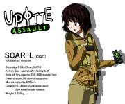 SCAR-Lの「すかる」ちゃん