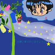 『七夕に願いを』 宗次郎のお願い