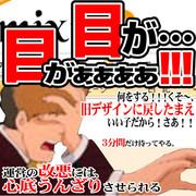 ニコニコ動画Zero
