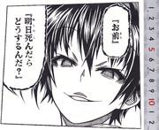 【切ってみた】球磨川禊【ステッカー】