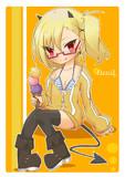 アイス食べたい。