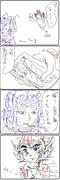 ジェノサイドキングサーモン