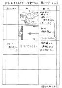 15秒アニメ 絵コンテ 2-2