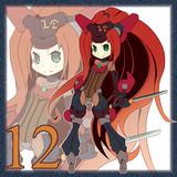 No.12クリムゾン娘